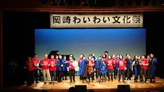 20200125わいわい文化祭.jpg
